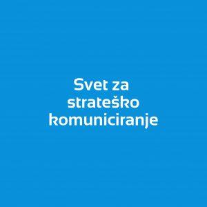 2017_stratesko_komuniciranje