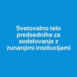 2017_zunanje_institucije